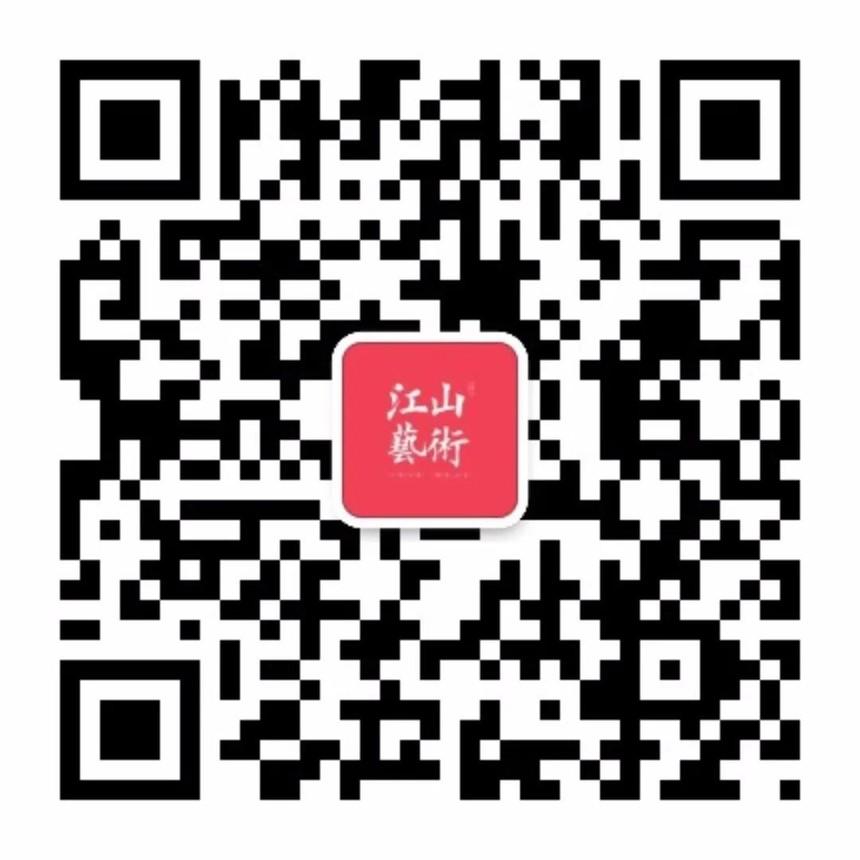 微信图片_20201111153408.jpg