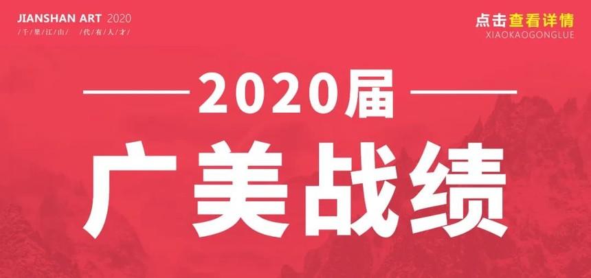 微信图片_20201124164318.jpg