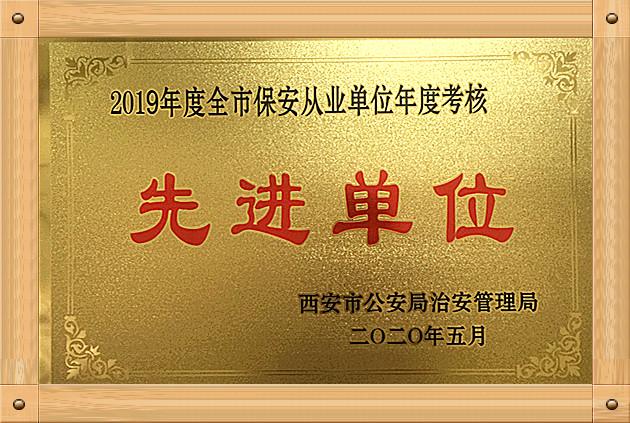 微信图片_20200521085708_副本.jpg