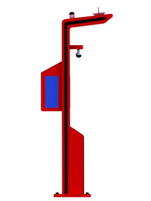 智慧路燈1.jpg