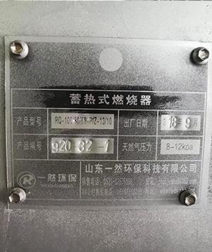 临沂市莒南县友园机械3.jpg