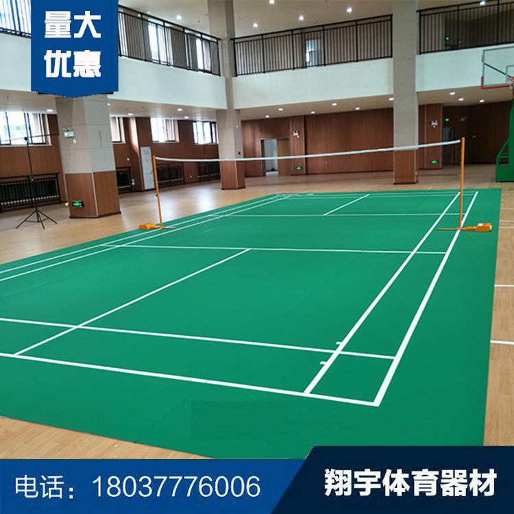 (2)PVC运动地胶-羽毛球场专用.jpg