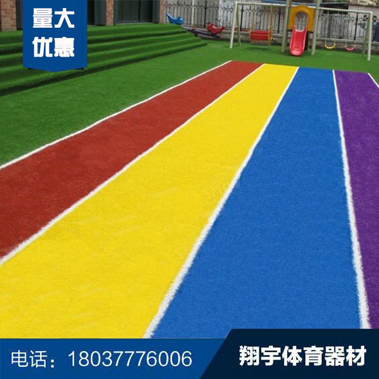 (3)人工草坪-幼儿园.jpg