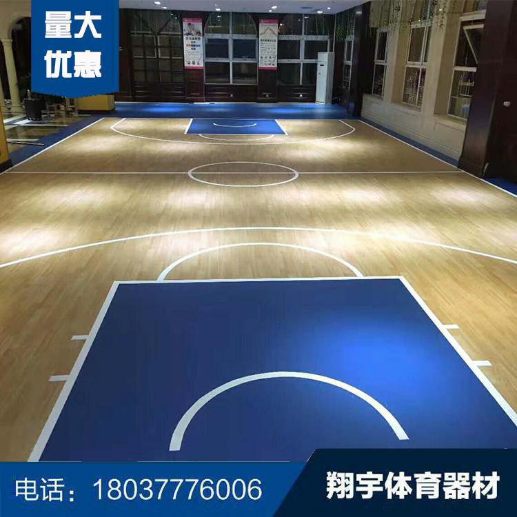(1)木地板-篮球馆.jpg
