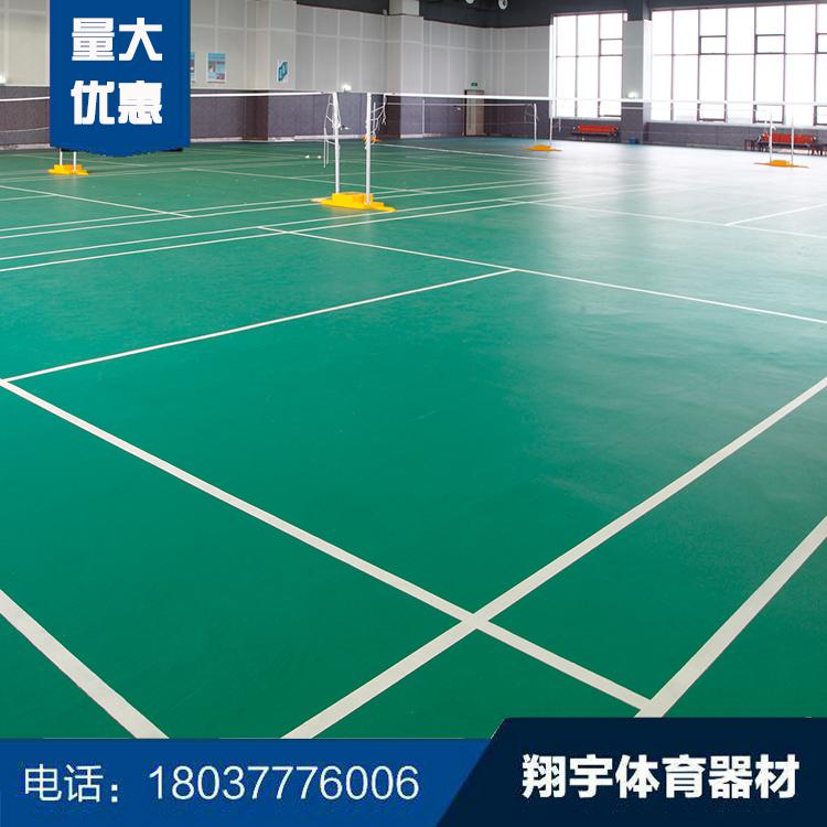 (1)PVC�\�拥啬z-羽毛球��S�.jpg
