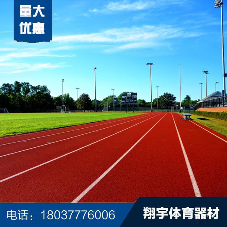 (1)塑胶跑道.jpg