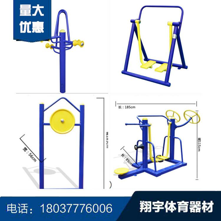 (1)健身路径_副本.jpg