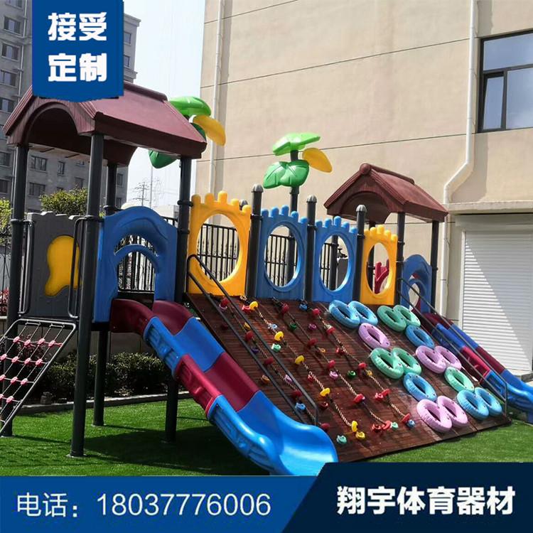 (4)组合滑梯_副本.jpg