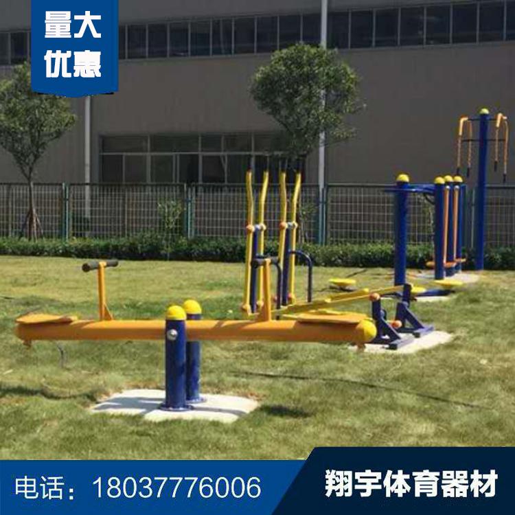 室外体育健身器材.jpg
