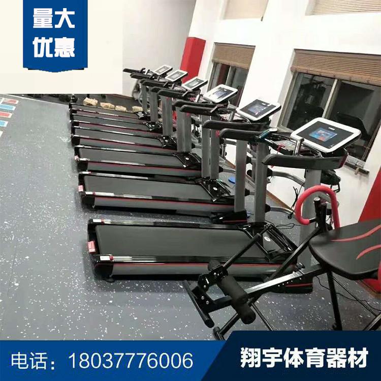 (6)跑步机.jpg