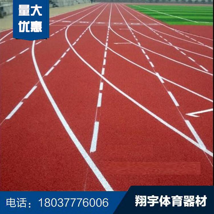 新葡亰平台游戏网址(www.2492777.com)(2)塑胶跑道.jpg