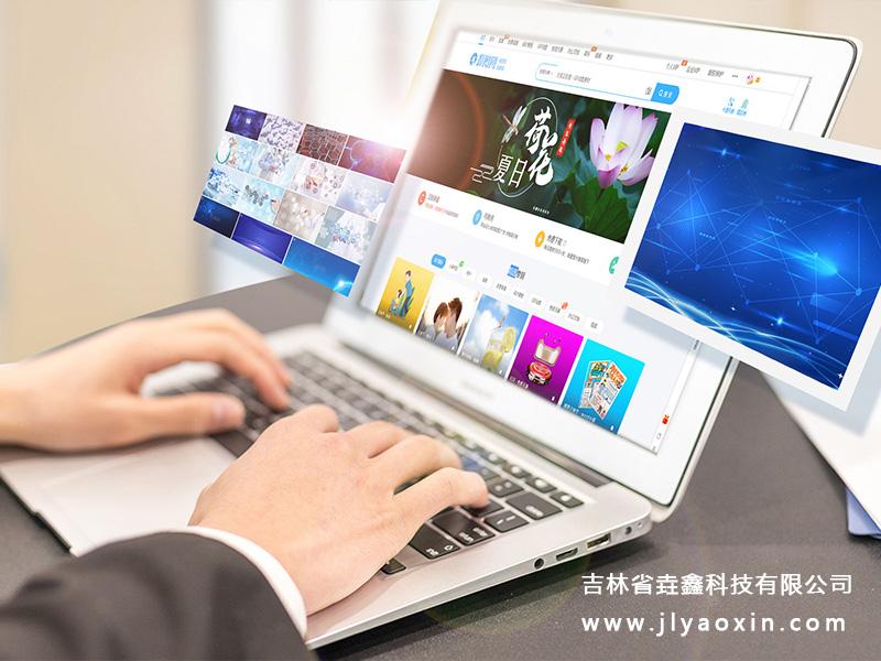 企业官网.jpg
