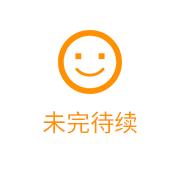 平潭注册公司,平潭公司注册,平潭财务外包