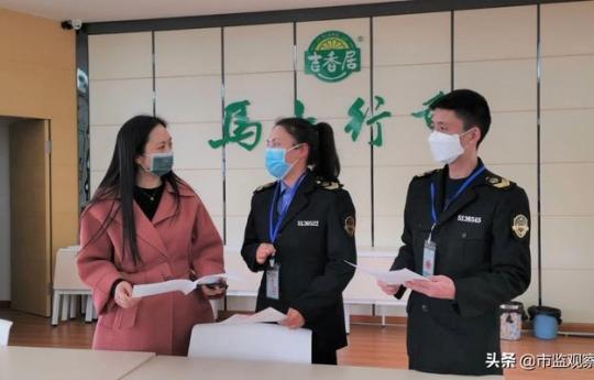 在希望的田野上——关于四川省眉山市市场监管局帮助企业复工复产的报道