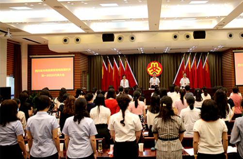 四川省市场监督管理局直属机关第一届妇女委员会正式成立