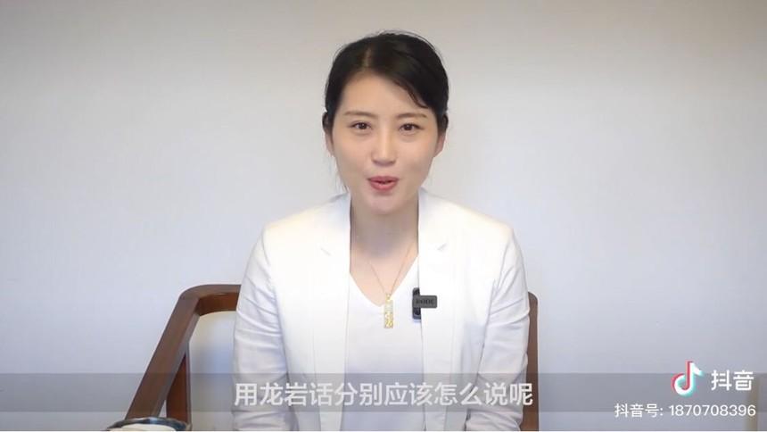 【馆长姐姐说文物】龙岩古八景之奇迈岚光!.jpg