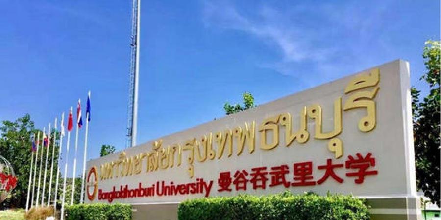 武汉工程大学1+3国际本科项目2021年招生简章