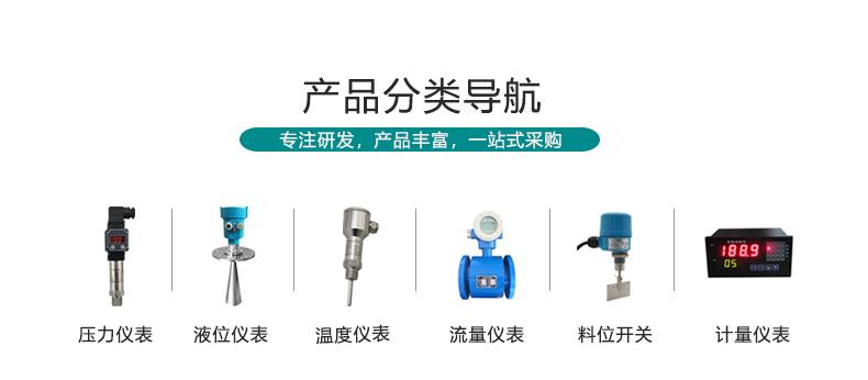 产品分类导航.jpg