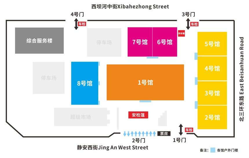 北京礼品展整体平面图.jpg