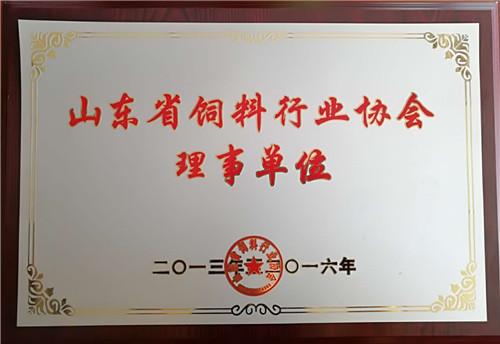 山东省饲料行业协会理事单位