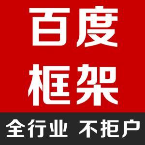 QQ图片20200420101756.jpg