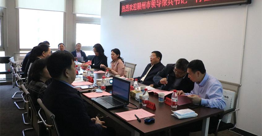 刘能文会见赣州市委常委、南康区委书记徐兵一行