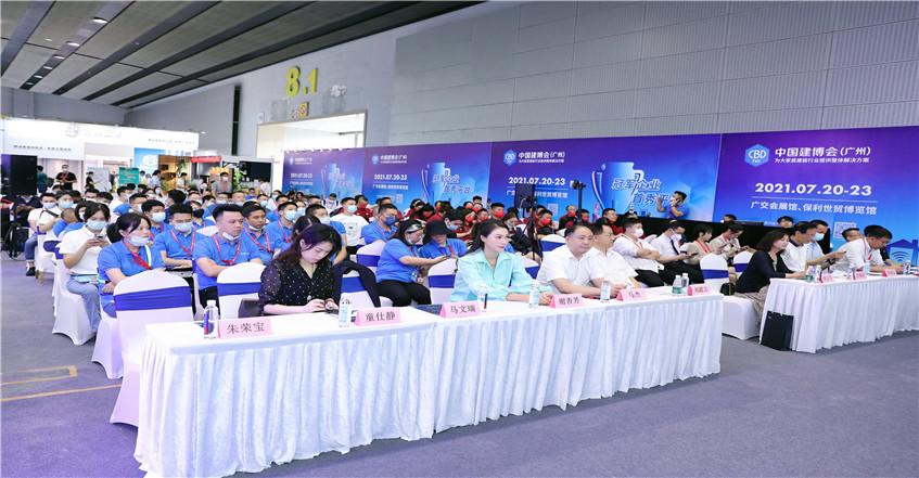 2021首届中国阳台定制节在广州隆重开幕