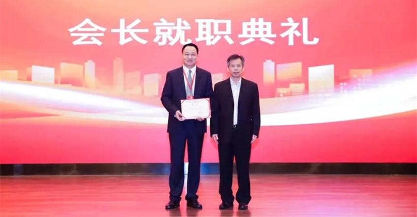 刘能文当选中国木材保护工业协会第三届理事会会长