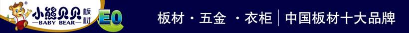 17341677970_副本.jpg