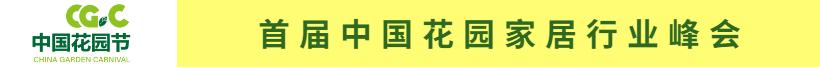 防洪防汛新闻地震政务公众号首图 (1).jpg