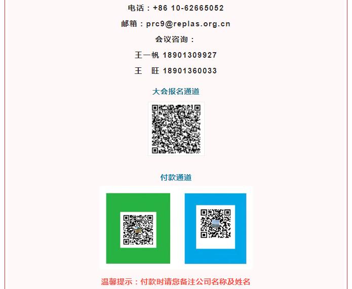 微信图片_20210407114710.png