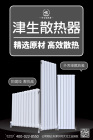 天津散热器厂家津生铜铝暖气片配置蜂窝加固箱,随意摔打也不怕!