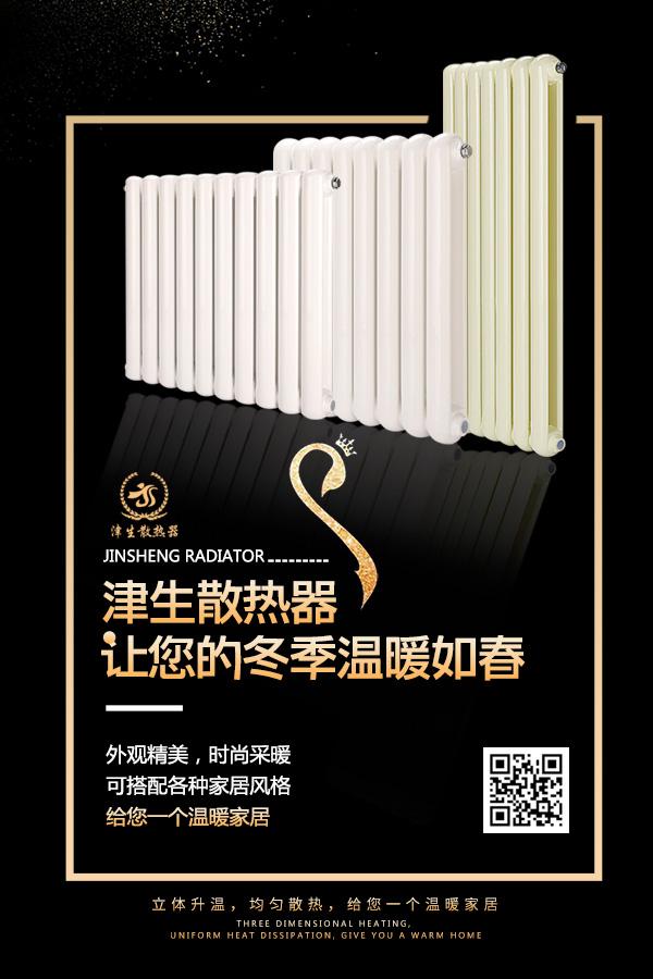天津钢制散热器厂家