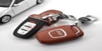 沂源汽车钥匙