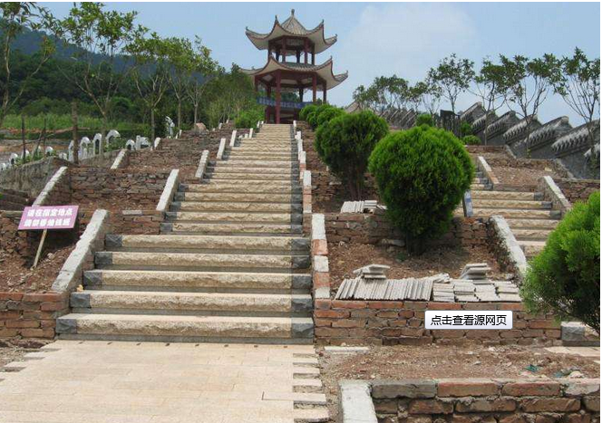 重慶公墓3.png