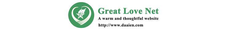 Great Love Net