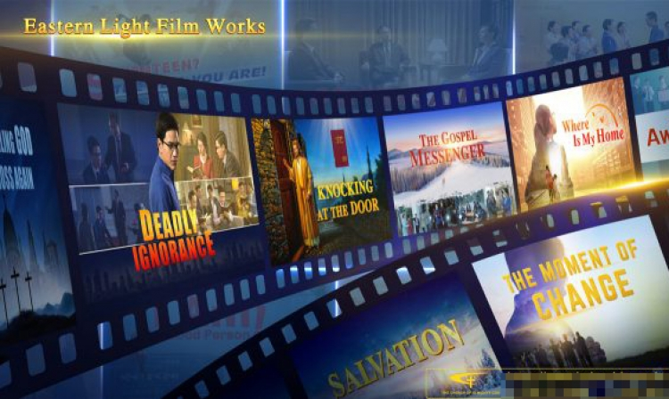 News: The Church of Almighty God establishes a professional film company in South Korea