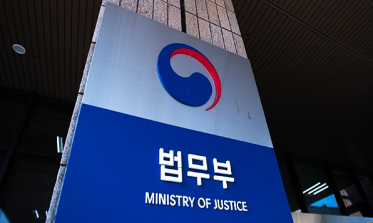 The Korean Refugee Law Amendment Bill was officially promulgated and implemented