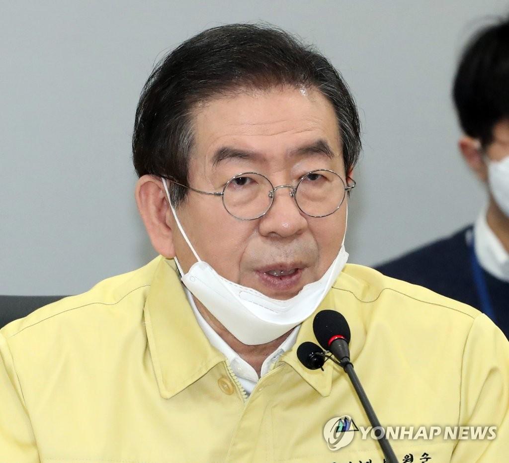 Seoul City Prosecutes Chairman of Xintiandi Church for Murder
