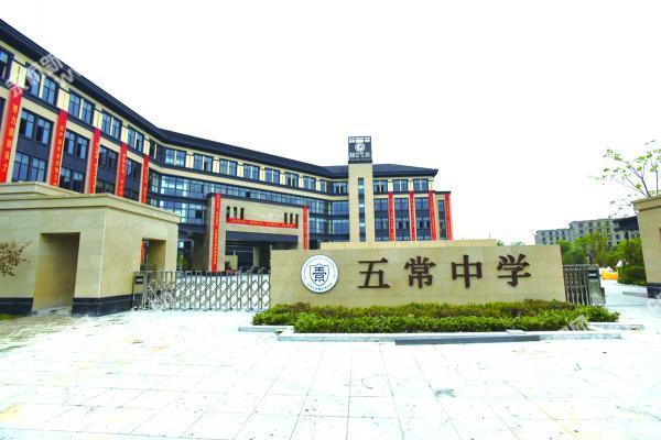 杭州五常中心.jpg