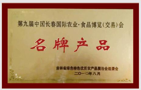 荣誉_04.png
