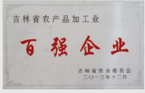 荣誉_12.png