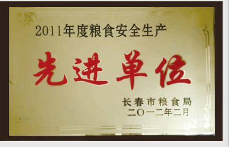荣誉_15.png