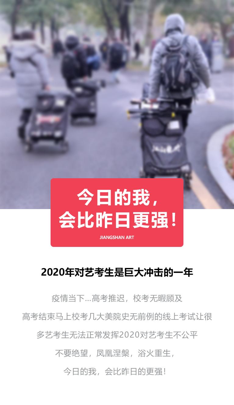 微信图片_20200808150437.png