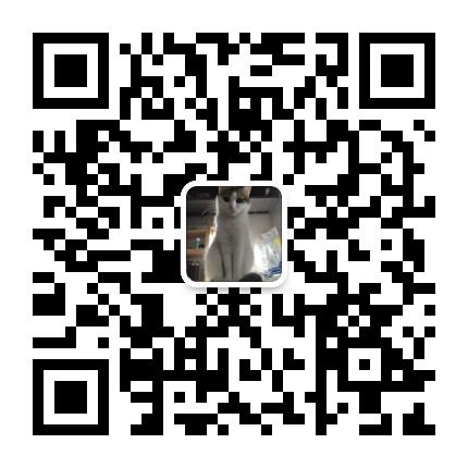 微信图片_20201111154434.png