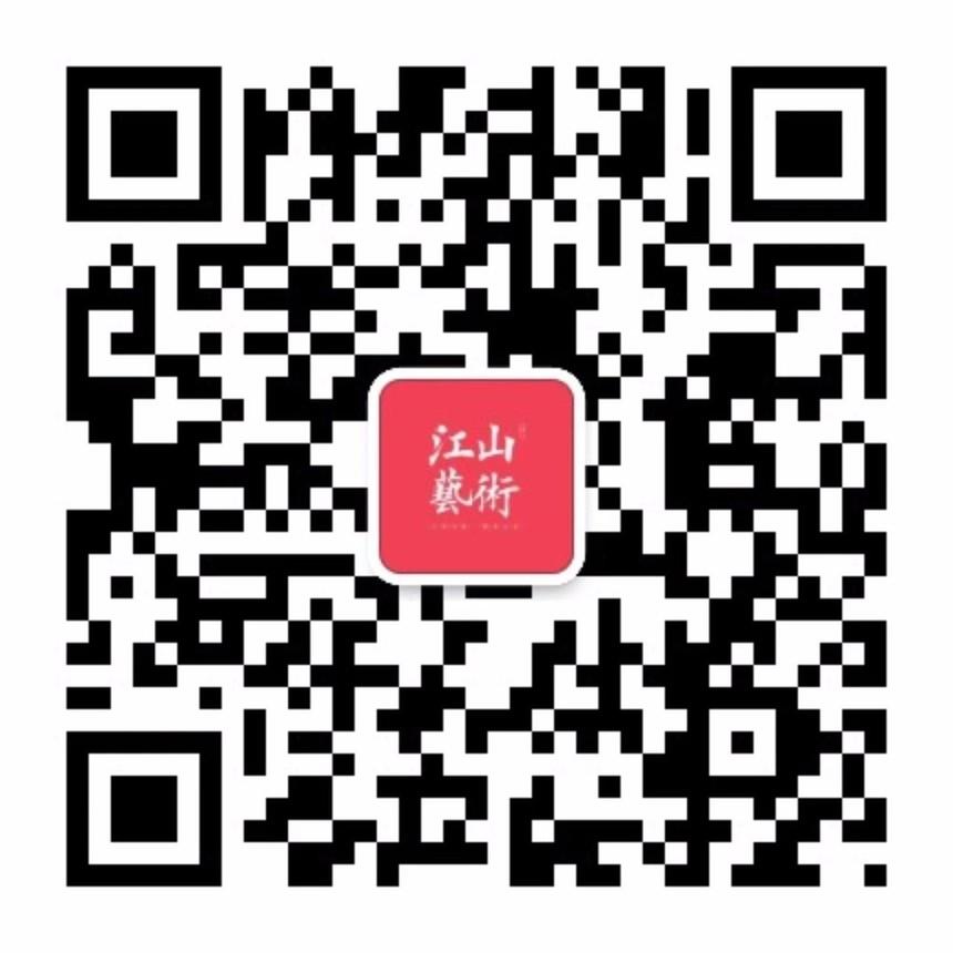 微信图片_20201111154956.jpg