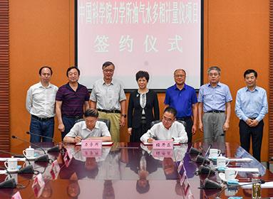 合肥市市长凌云出席中科引力公司签约仪式