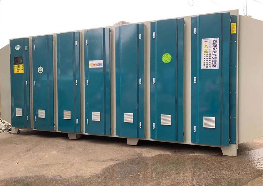 光氧催化废气处理设备1.jpg