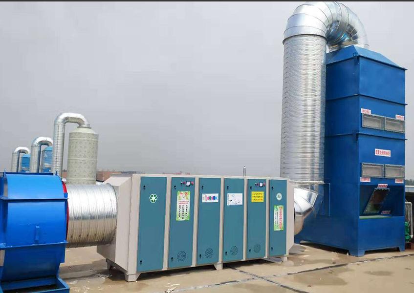 光氧催化废气处理设备4.jpg