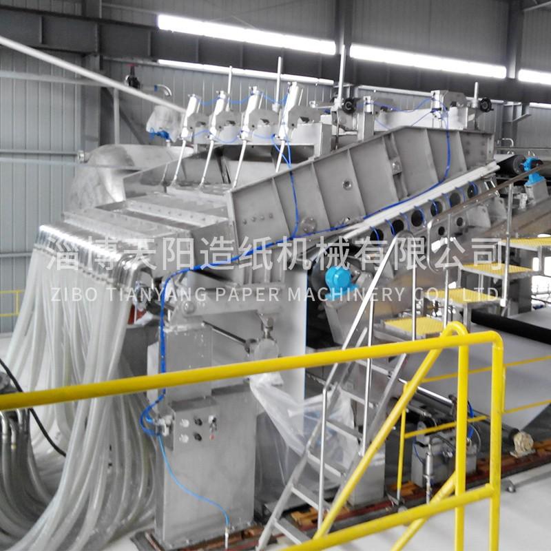 造紙設備-淄博天陽造紙機械有限公司